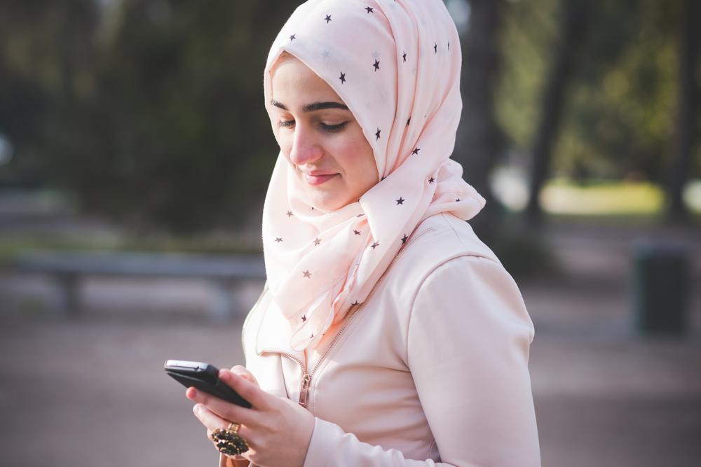 знакомства с девушками в хиджабе